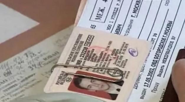Реквизиты оплаты за водительское удостоверение на пластиковой основе в спб